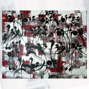 Outskirt Art Cleared Artwork Wall Flats For Rent